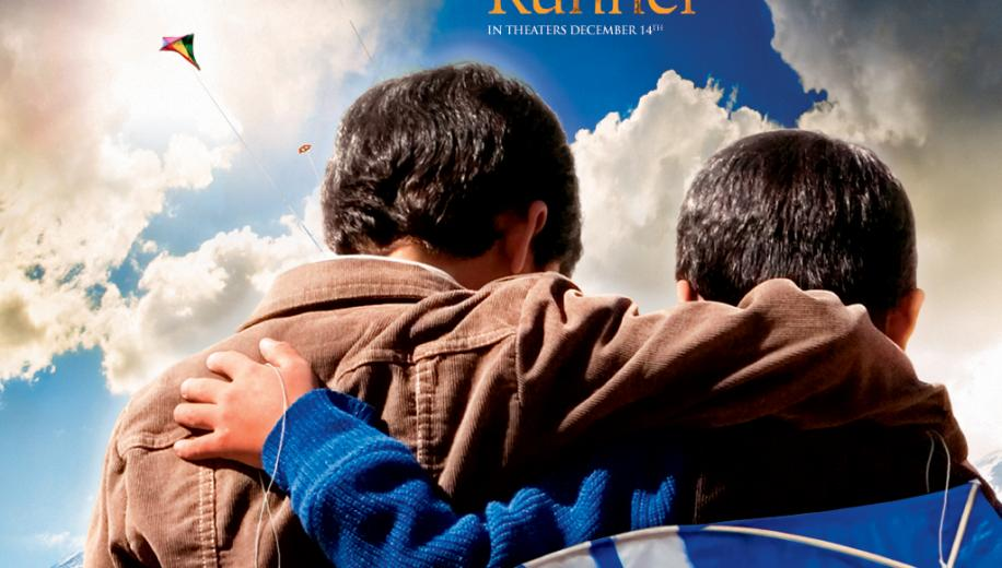 The Kite Runner DVD Review