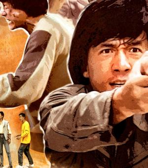 Police Story Blu-ray Review
